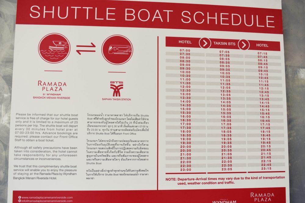 Ramada Plaza Riverside Shuttle Boat
