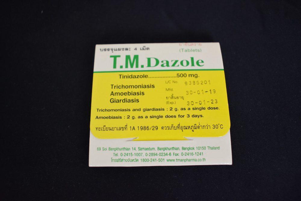 DSC 0770.JPG1  scaled e1591950078749 - Health
