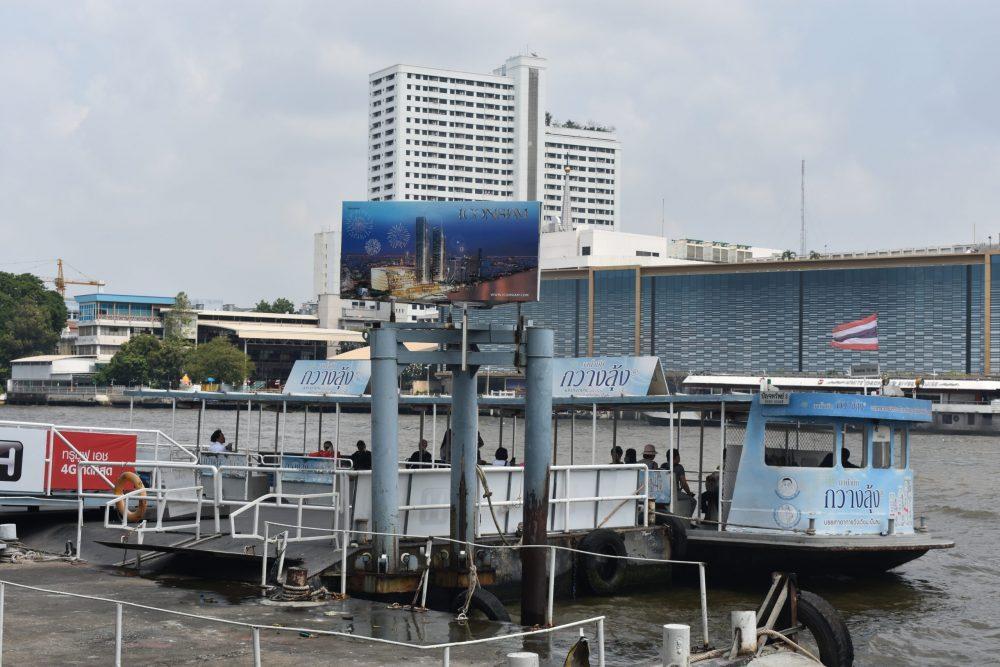 Khlong San to Si Phraya Ferry