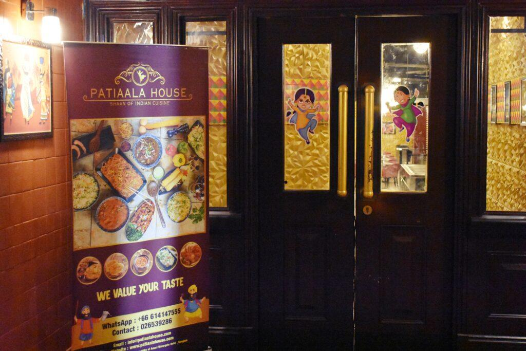 Patiaala House Indian Restaurant in Bangkok