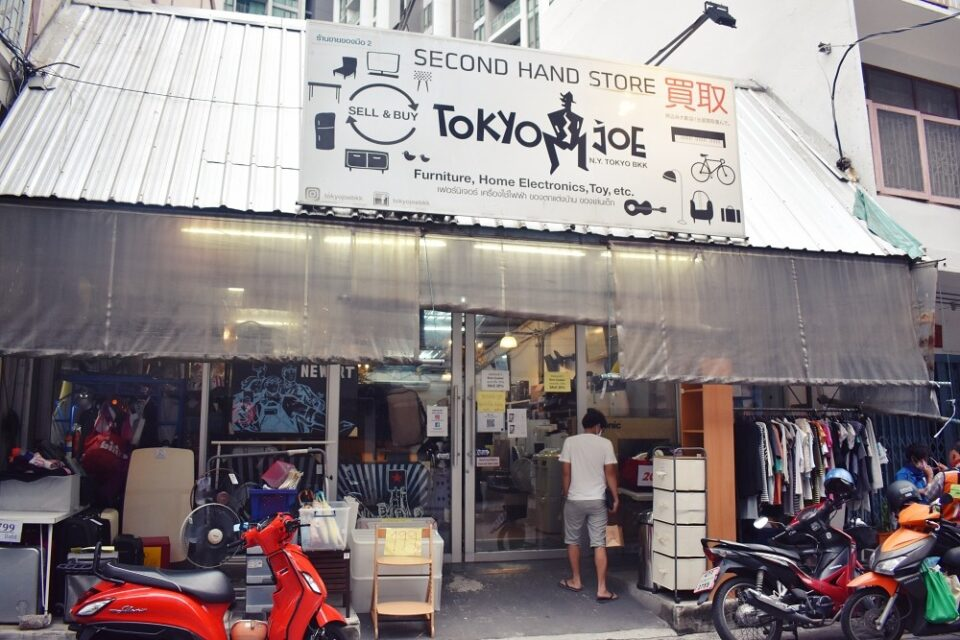 2nd hand & used store in Bangkok