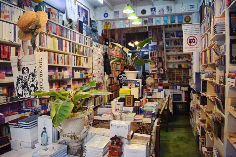 Book Shops in Bangkok 2020
