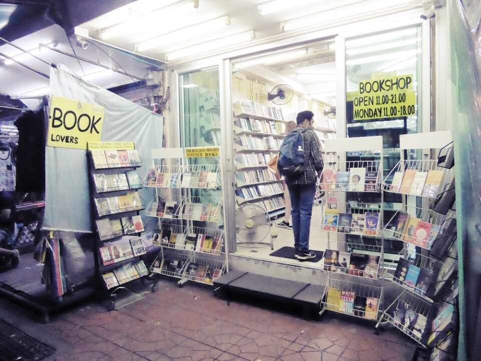 Used Bookstore in Bangkok