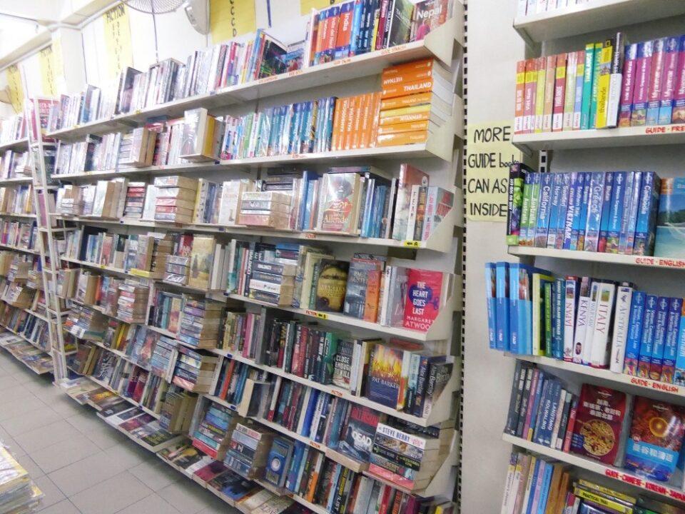 Used Book Shop in Bangkok
